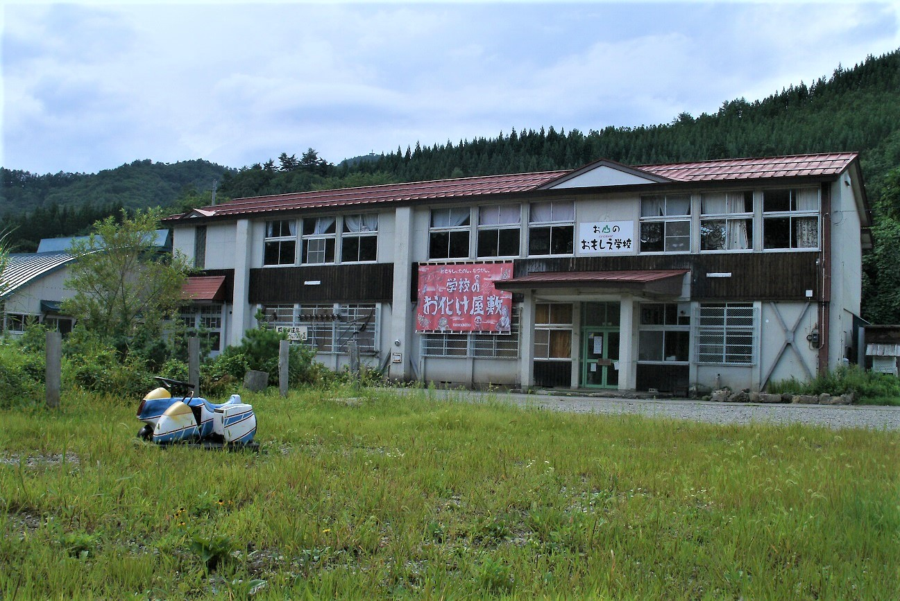 記事黒石市立大川原小学校 閉校のイメージ画像