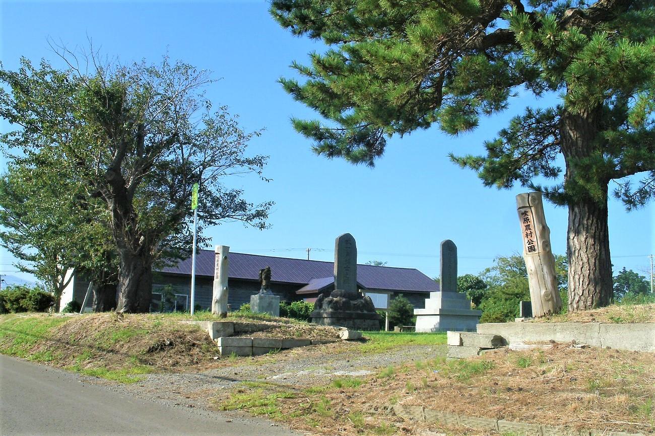記事木造町立吹原小学校(旧校舎) 移転のイメージ画像