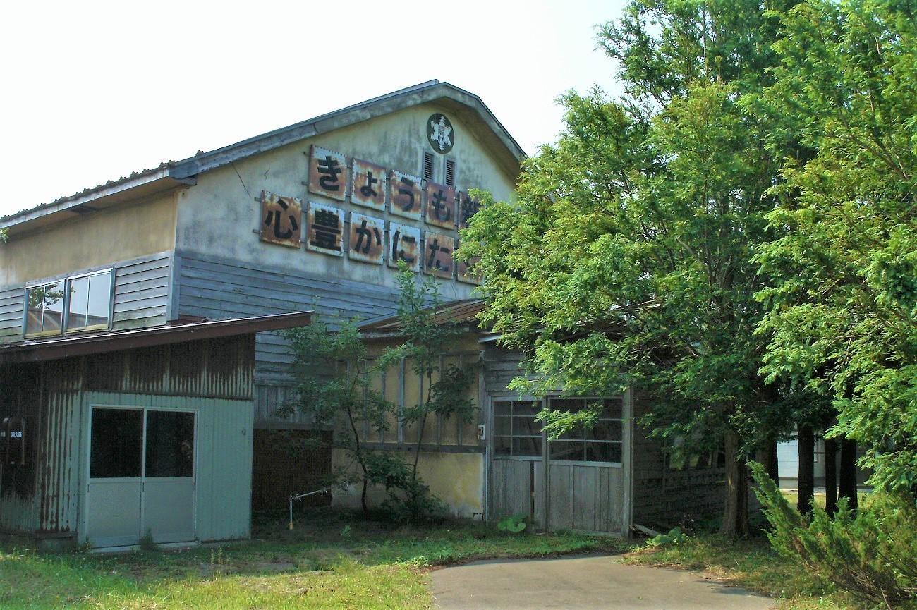 記事中里町立尾別小学校 閉校のイメージ画像