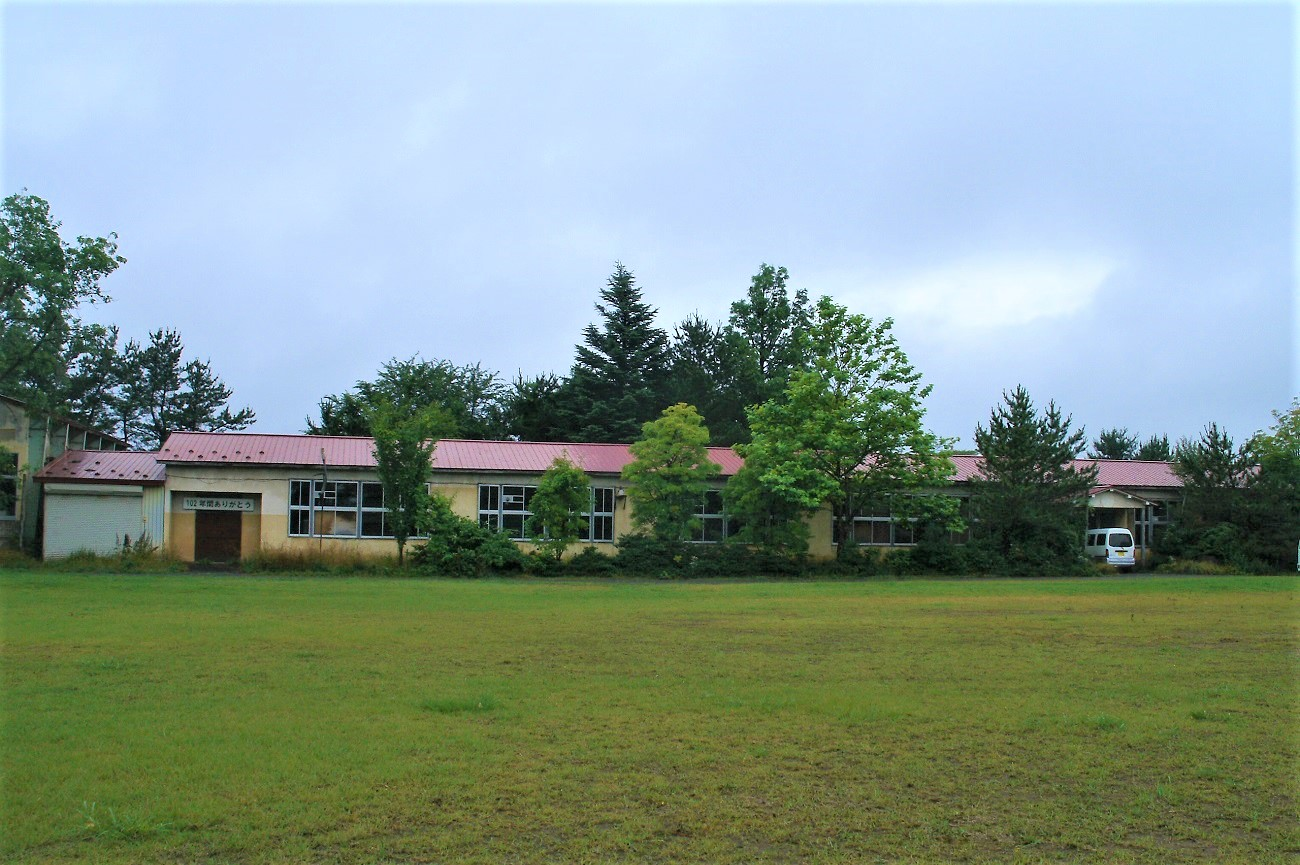 記事中里町立大沢内小学校 閉校のイメージ画像