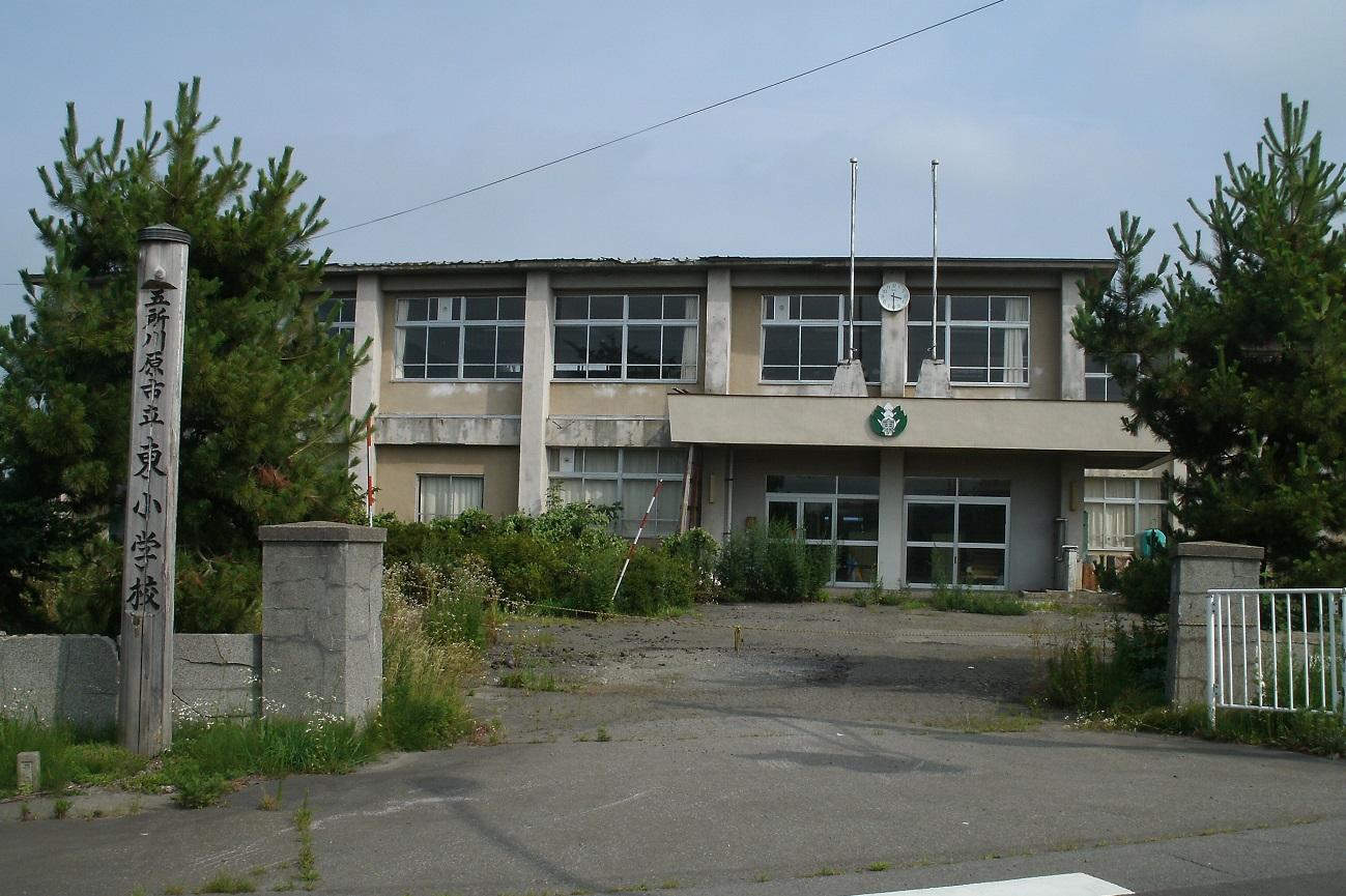 記事五所川原市立東小学校 閉校のイメージ画像