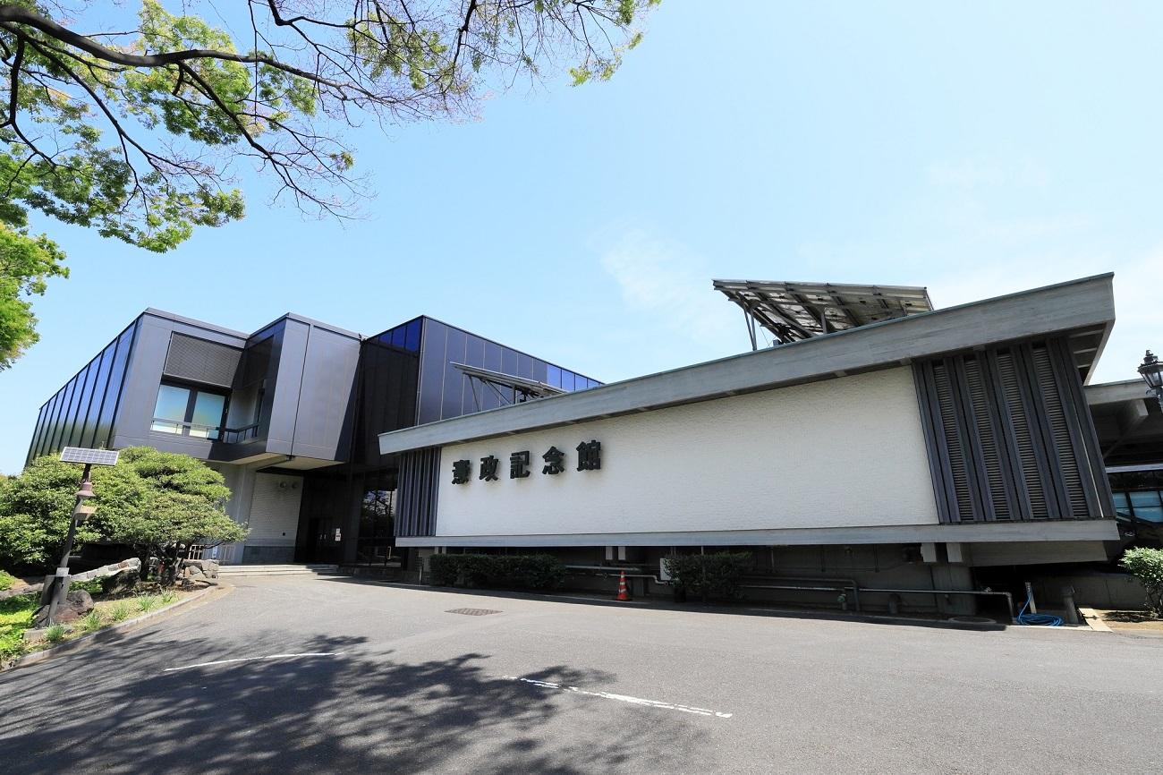 記事憲政記念館 閉館/取壊のイメージ画像
