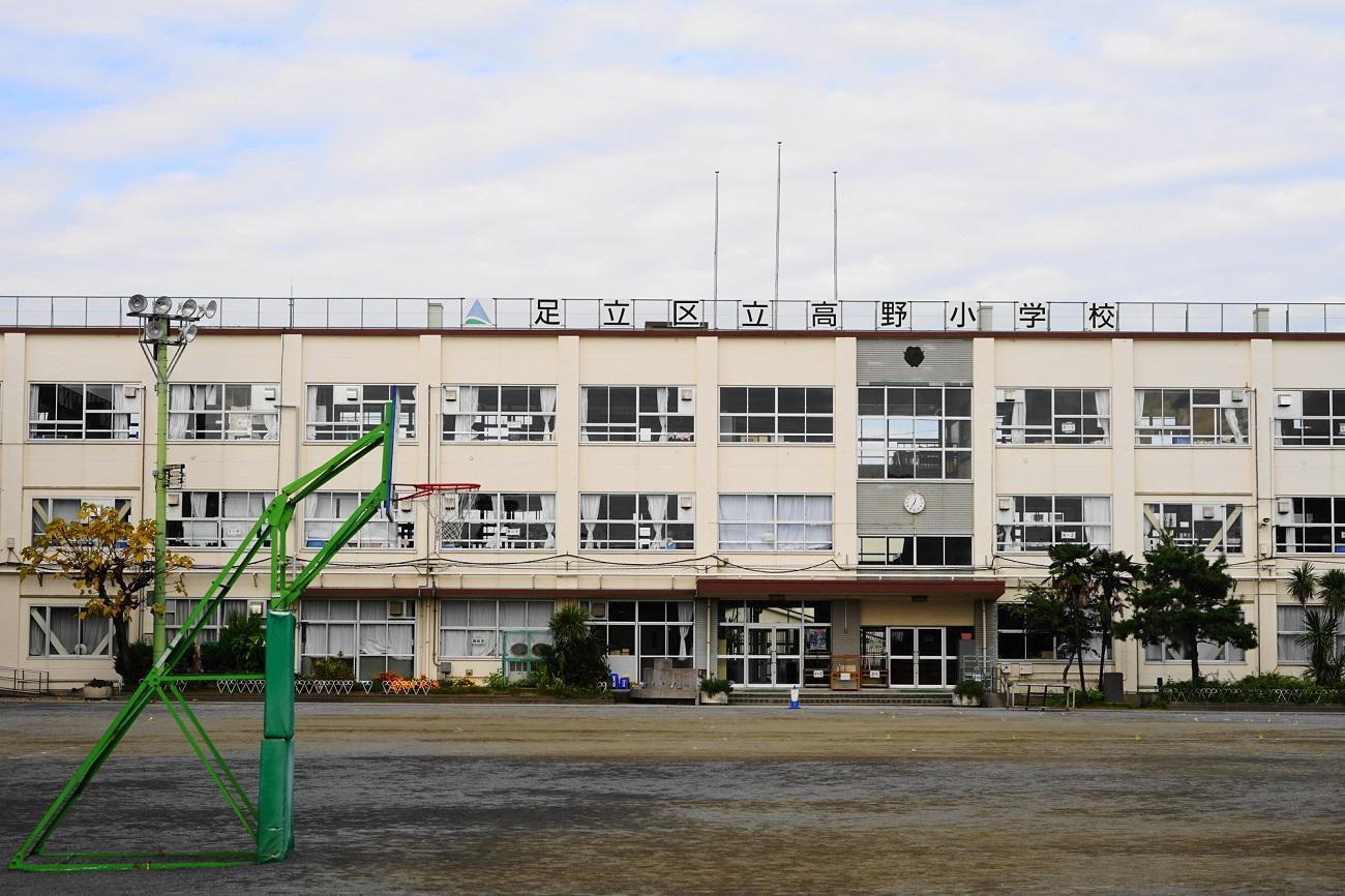 記事足立区立高野小学校 閉校のイメージ画像