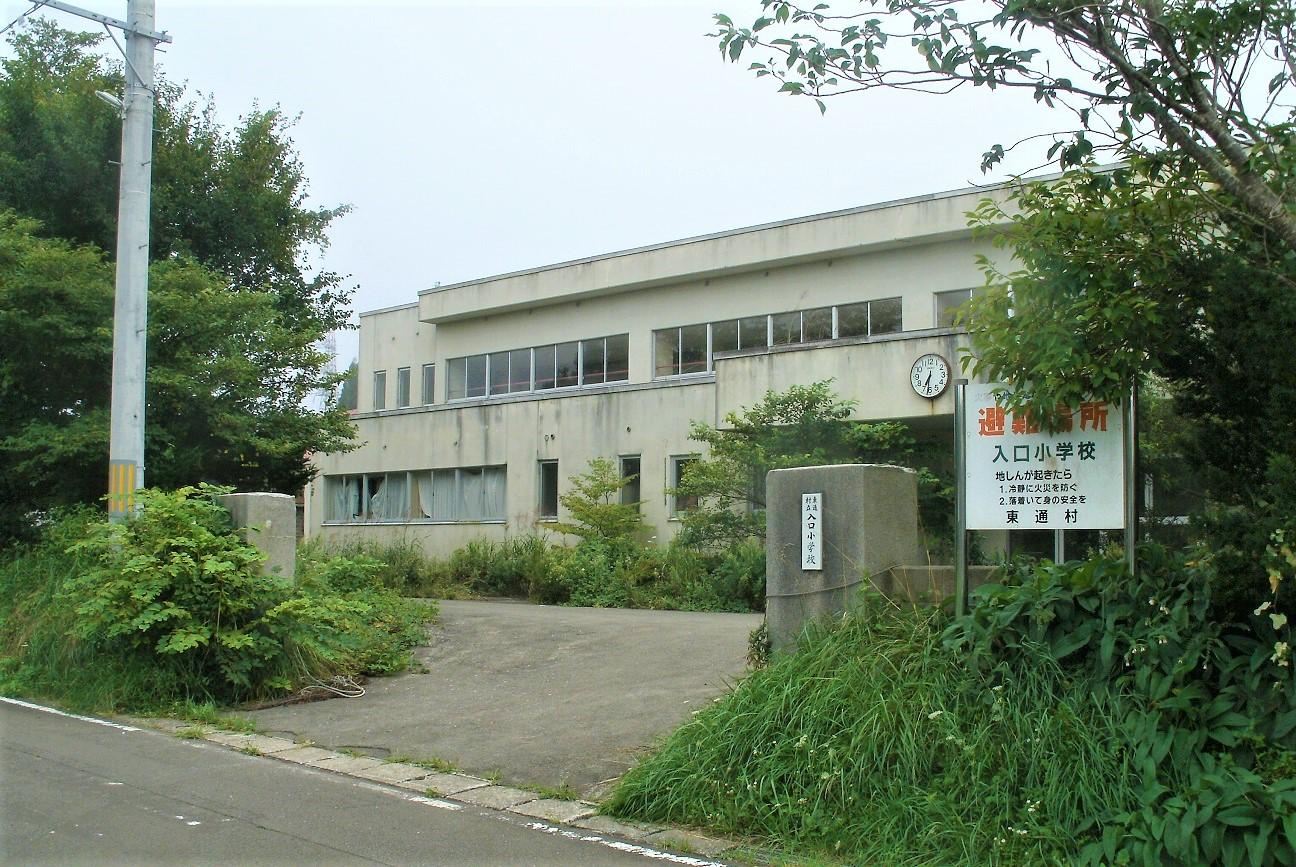 記事東通村立入口小学校 閉校のイメージ画像