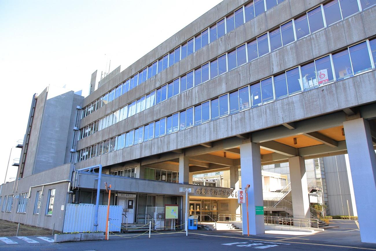記事西東京市役所保谷庁舎 解体のイメージ画像