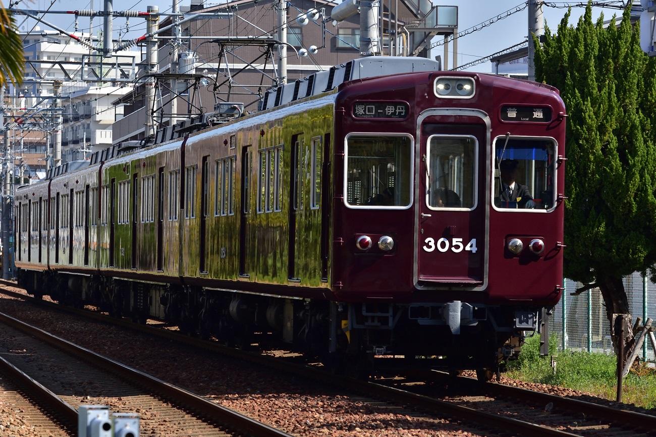 記事阪急3000系 引退のイメージ画像