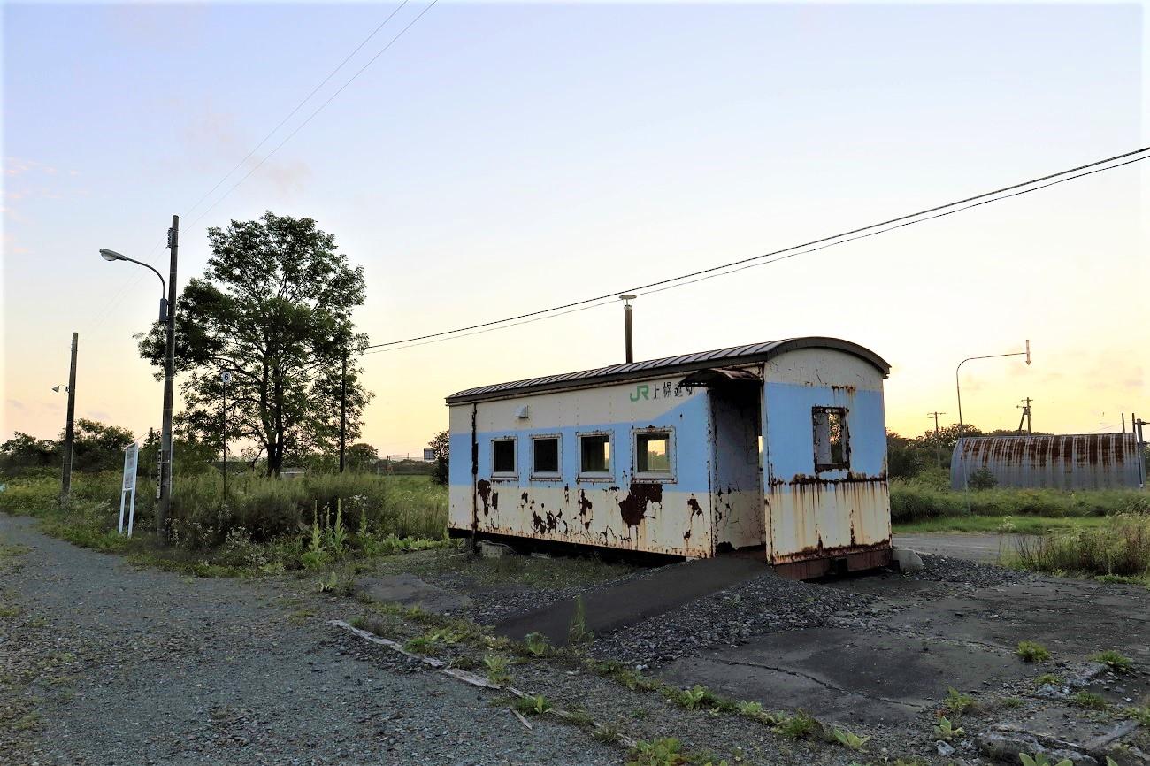 記事宗谷本線 上幌延駅 廃駅かのイメージ画像