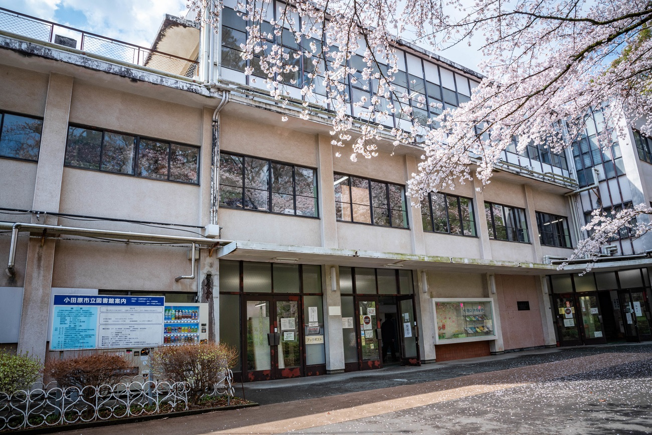 記事小田原市立図書館 閉館のイメージ画像