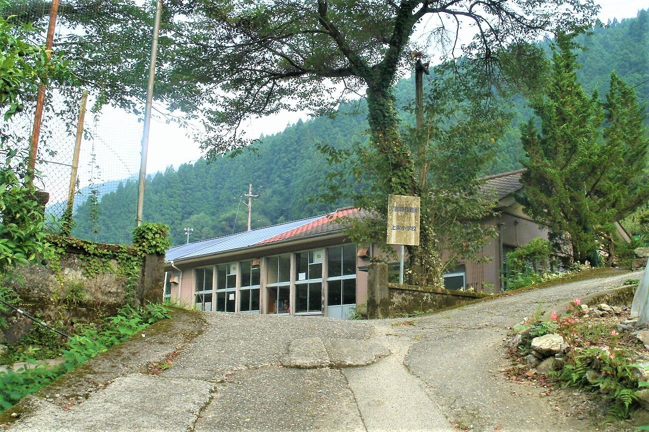 記事吾北村立上東小学校 休校のイメージ画像