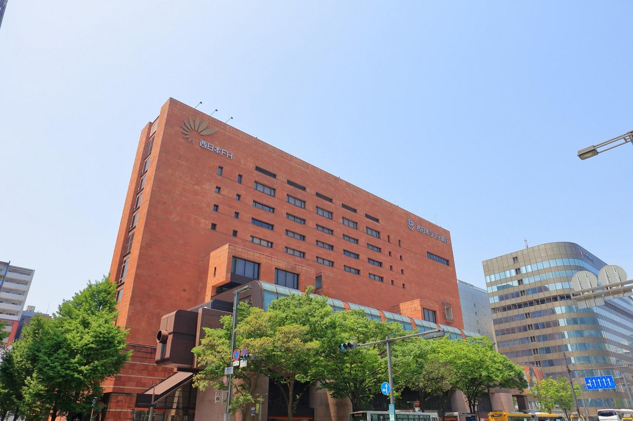 記事西日本シティ銀行本店ビル 解体のイメージ画像