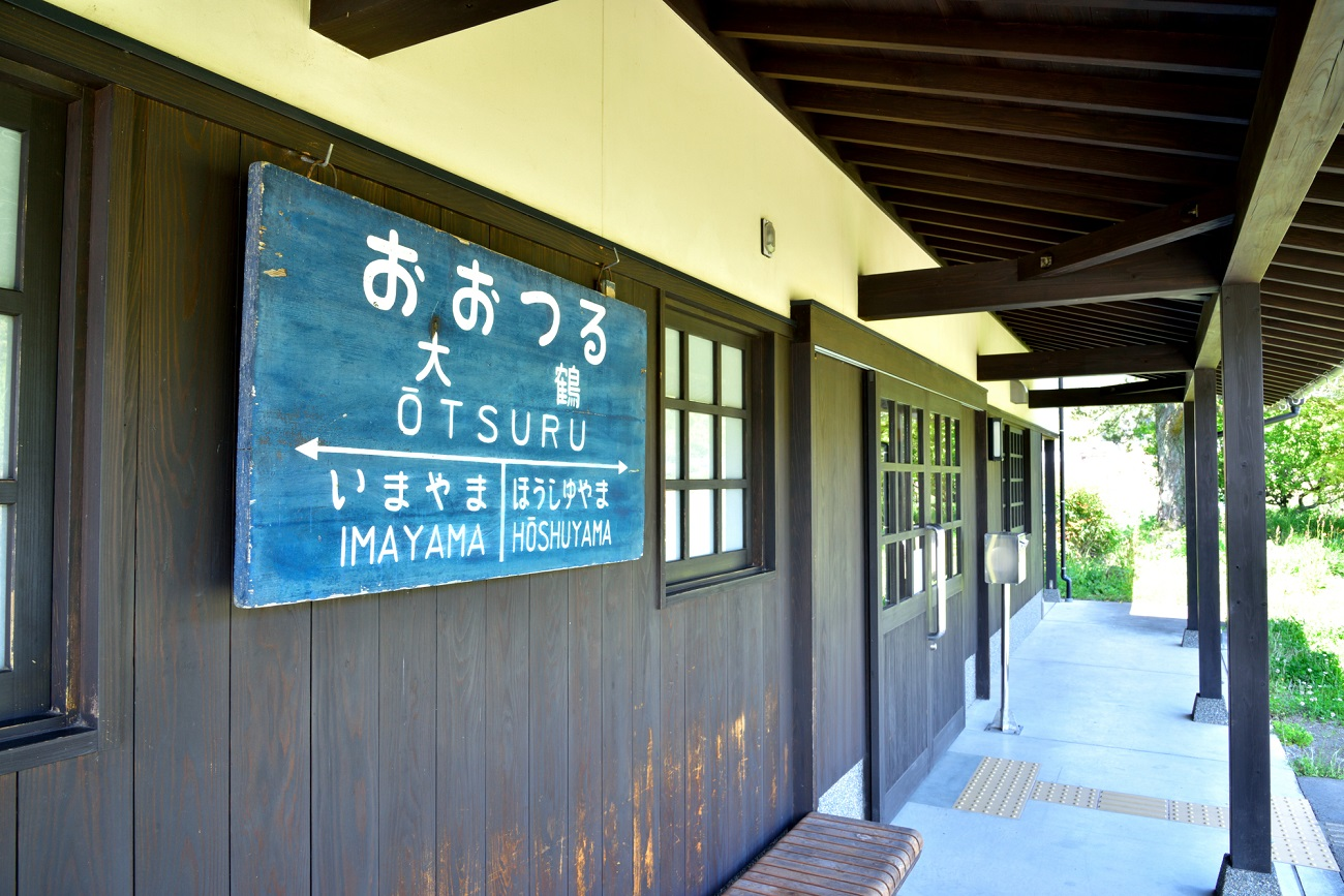 記事日田彦山線 大鶴駅 廃駅かのイメージ画像