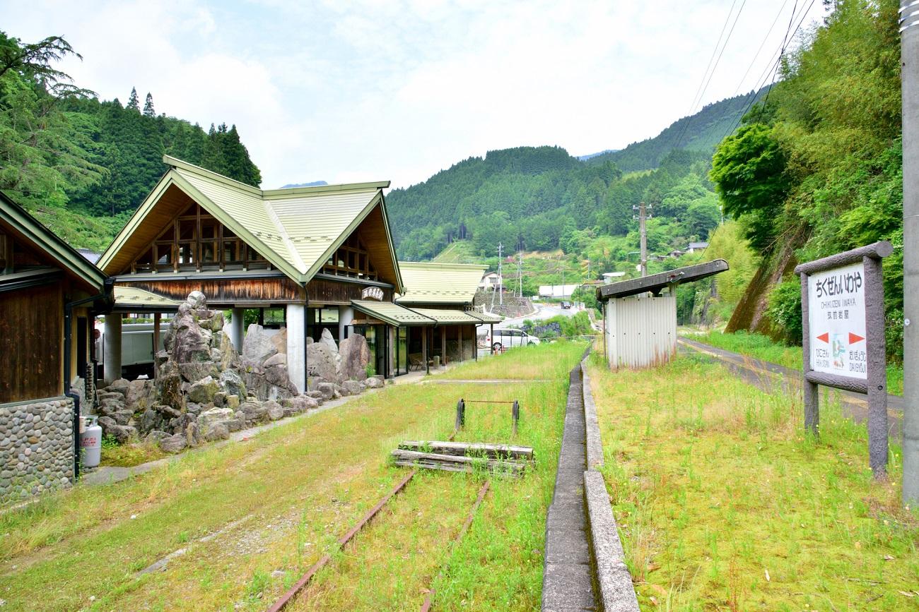 記事日田彦山線 筑前岩屋駅 廃駅かのイメージ画像