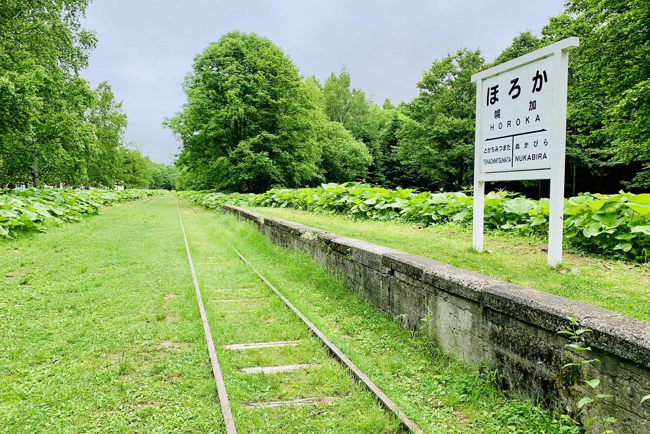 記事旧士幌線 幌加駅 廃駅のイメージ画像