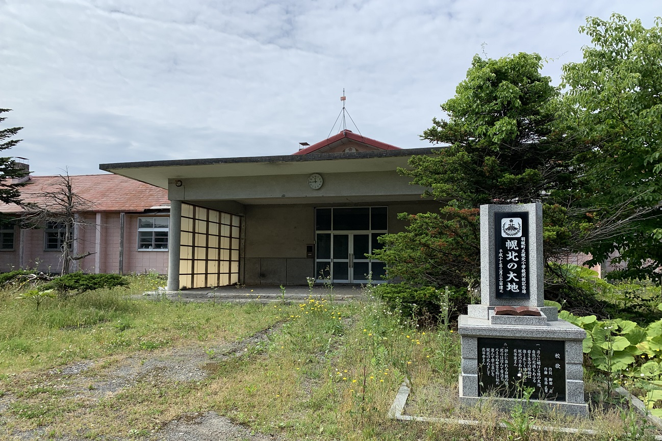 記事羽幌町立羽幌北小学校のイメージ画像