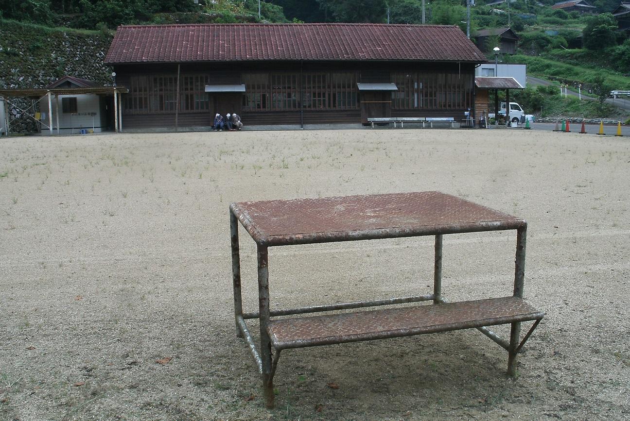 記事西条市立大保木中学校 閉校のイメージ画像