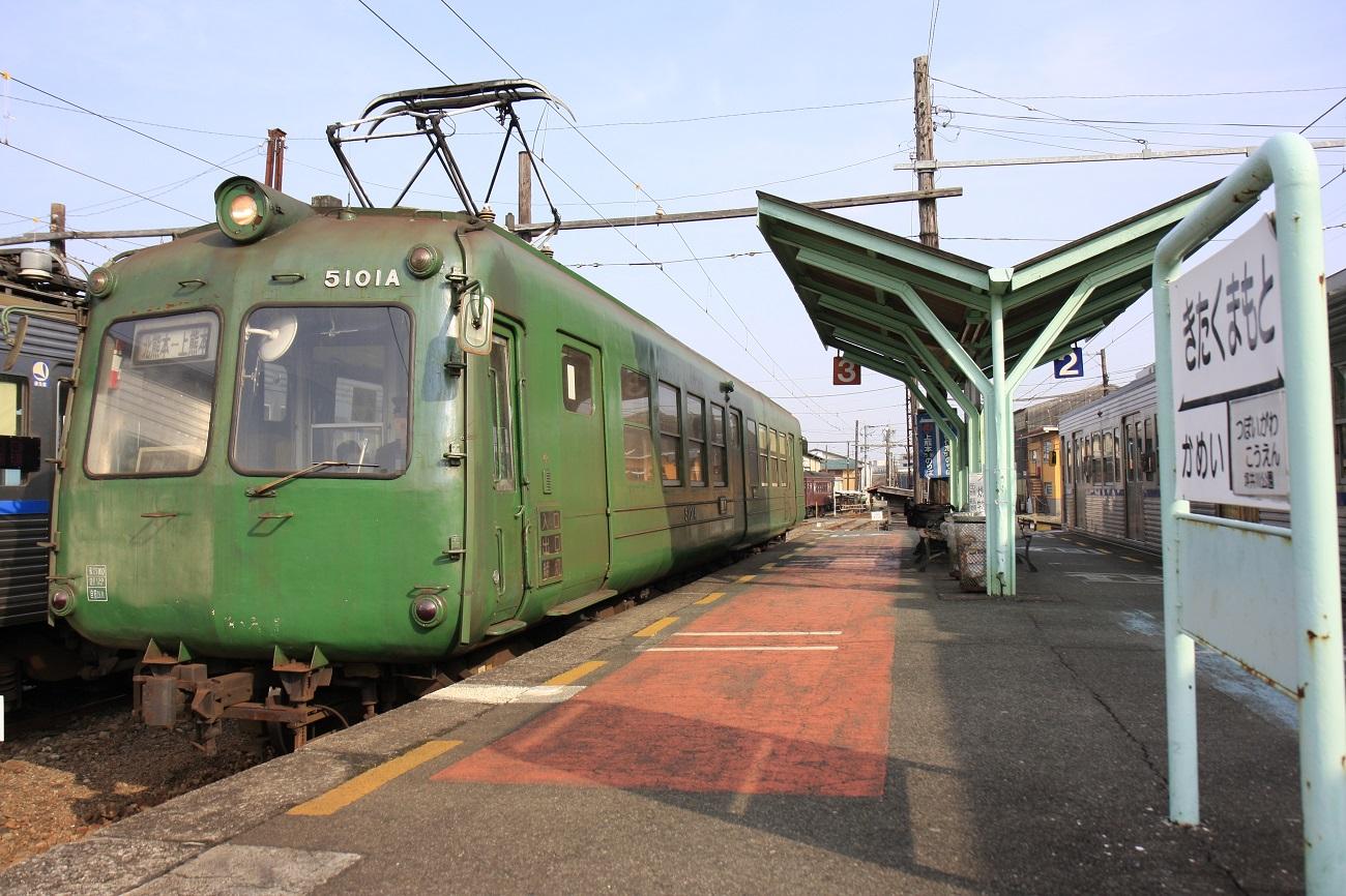 記事熊本電鉄5000系 運行終了のイメージ画像