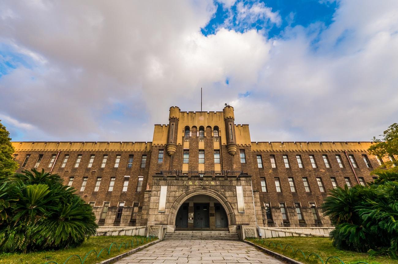 記事大阪市立博物館 閉館のイメージ画像