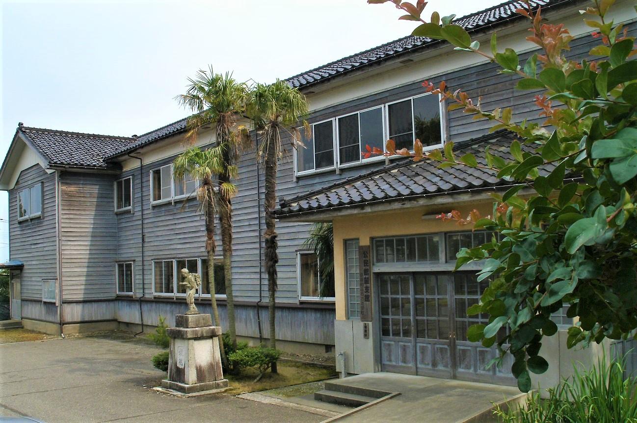 記事弥彦村立麓小学校 閉校のイメージ画像