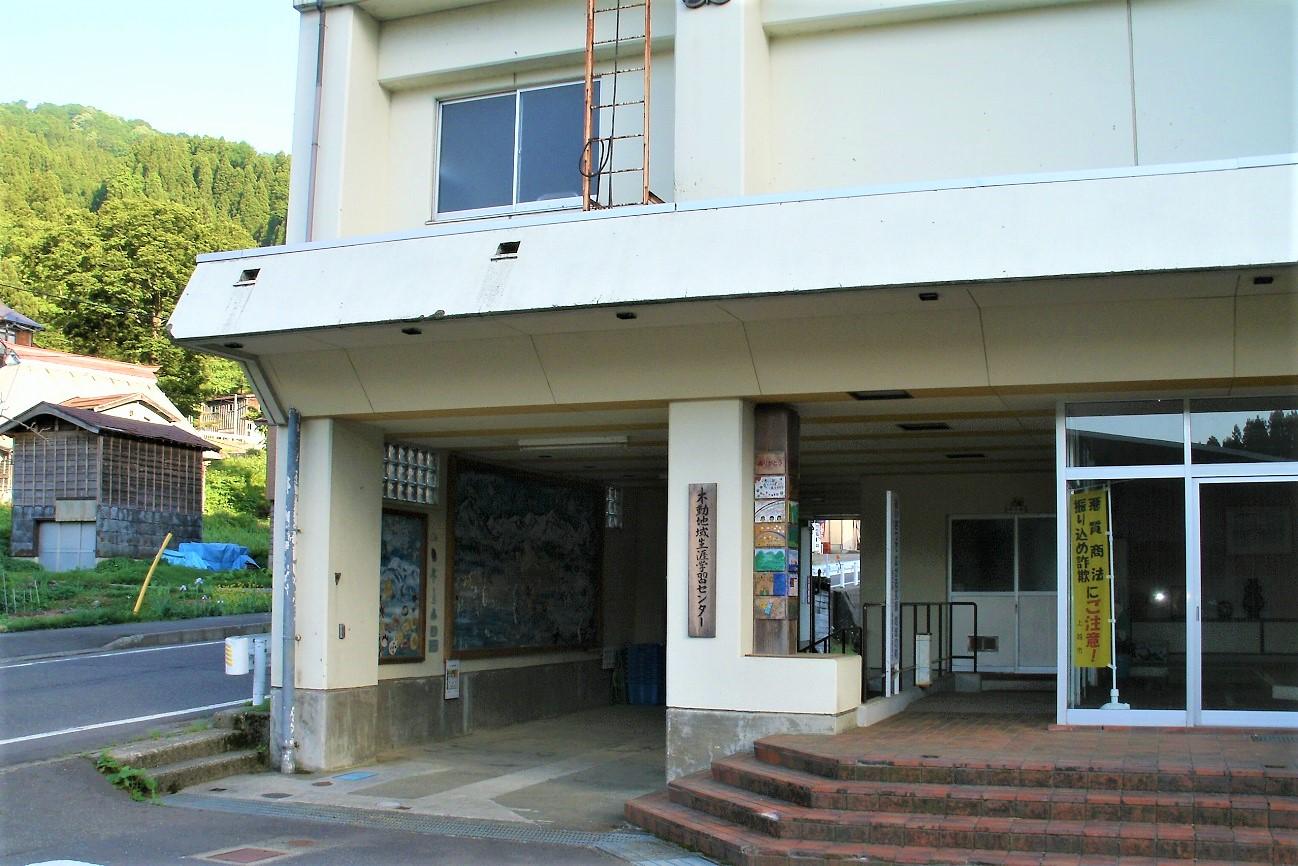 記事名立町立不動小学校 閉校のイメージ画像