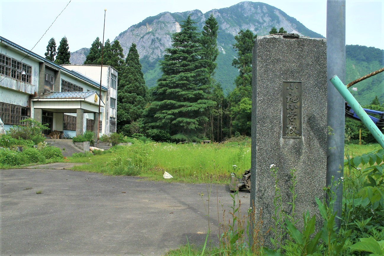 記事糸魚川市立小滝小学校 閉校のイメージ画像