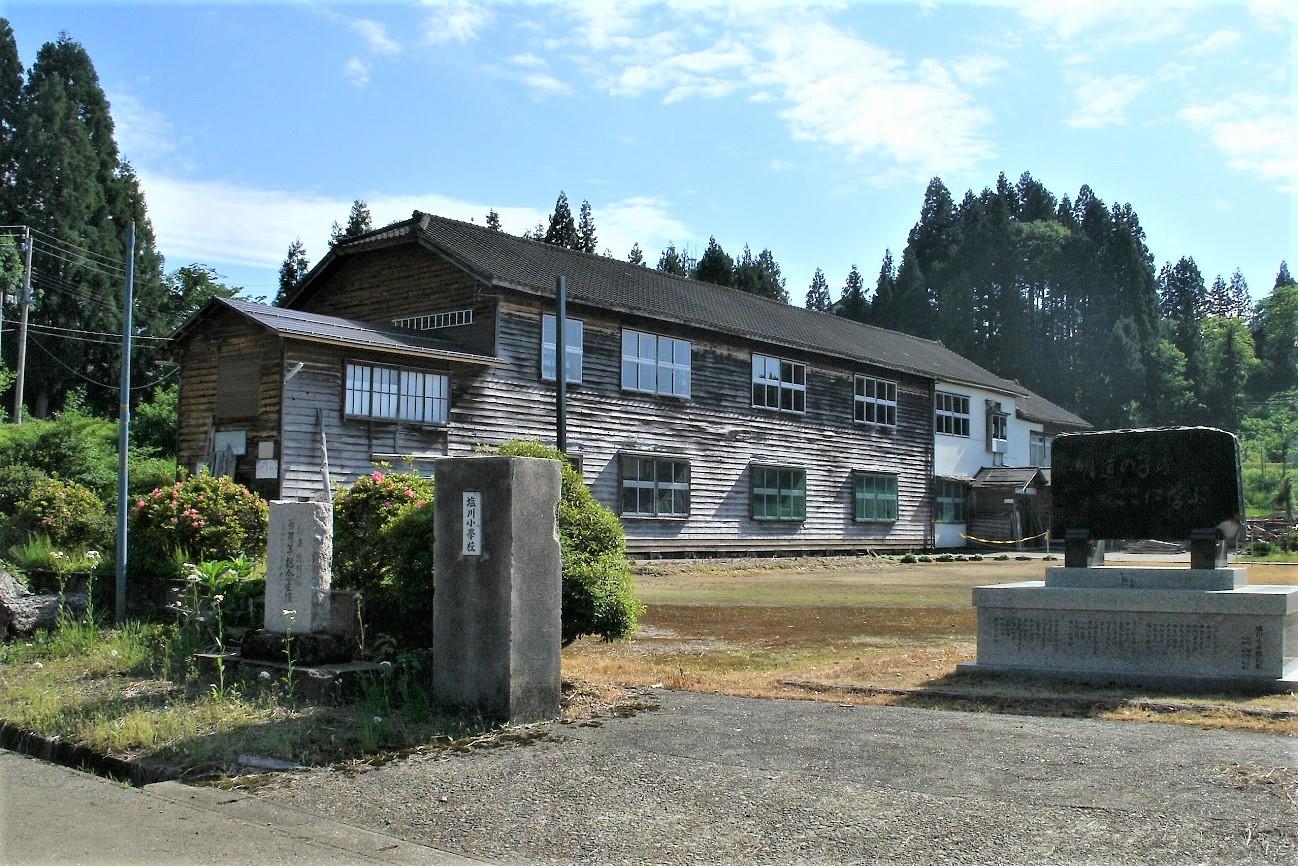 記事栃尾市立塩川小学校 閉校のイメージ画像