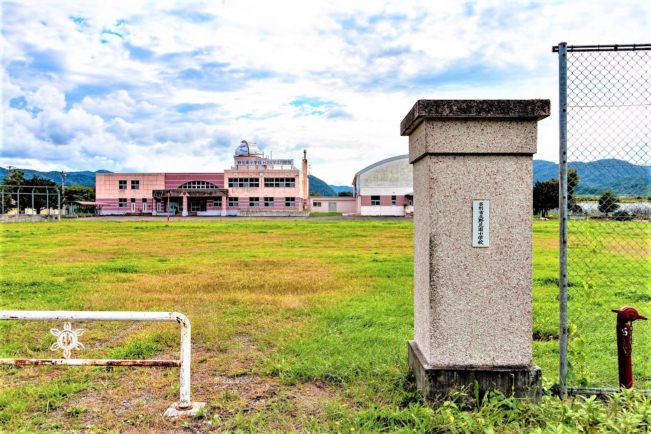 記事芦別市立野花南小学校 閉校のイメージ画像