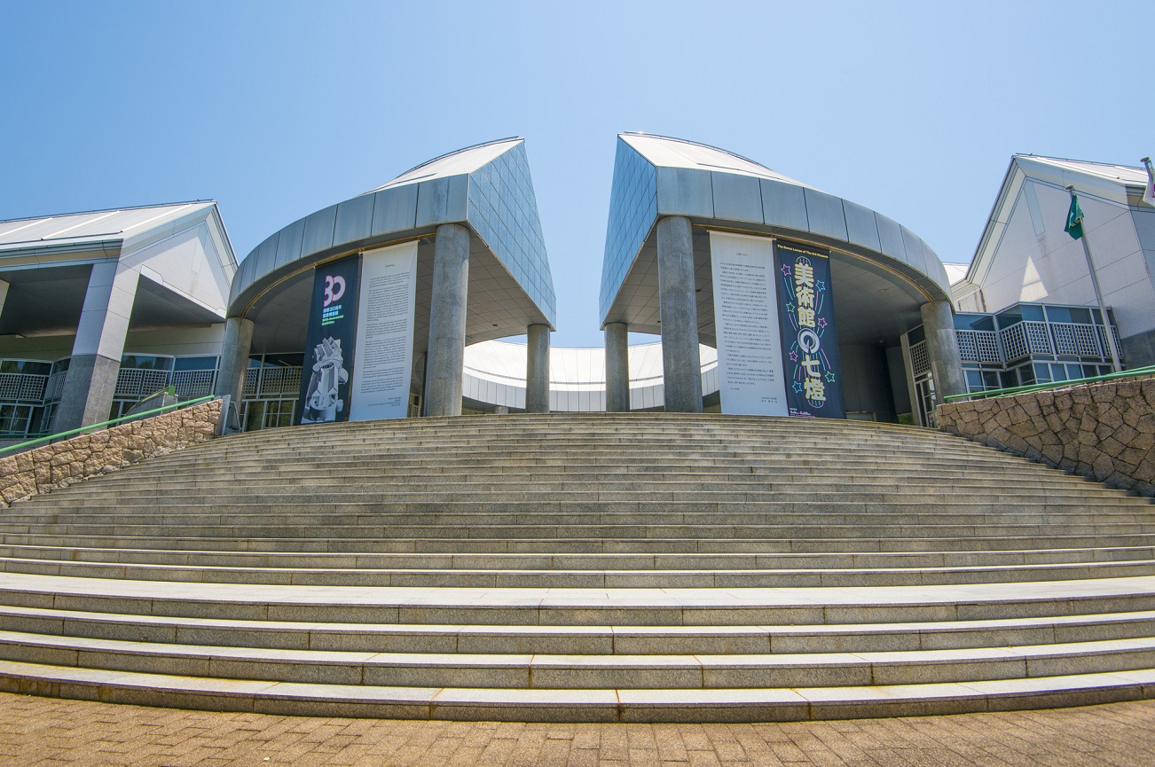 記事広島市現代美術館 休館/全面改修のイメージ画像