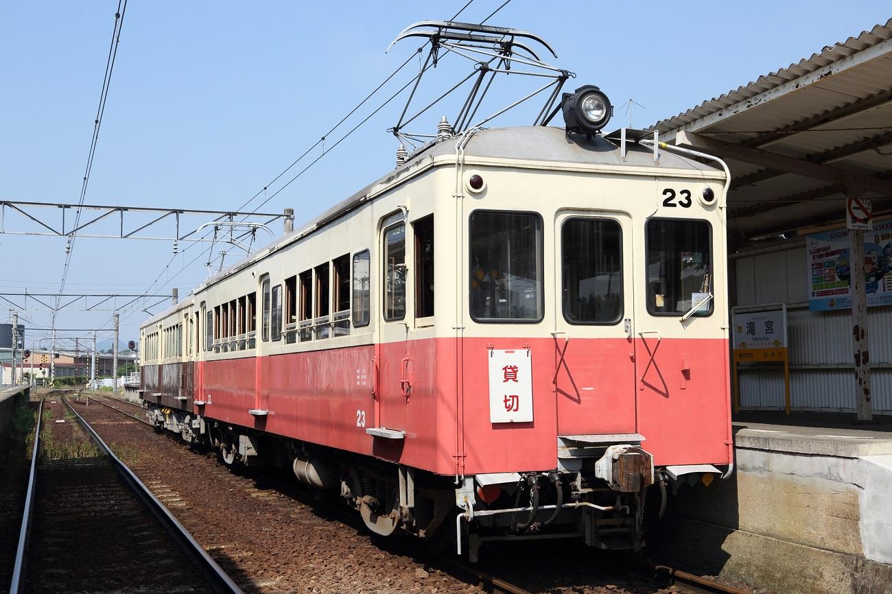 記事高松琴平電気鉄道 23号 引退のイメージ画像
