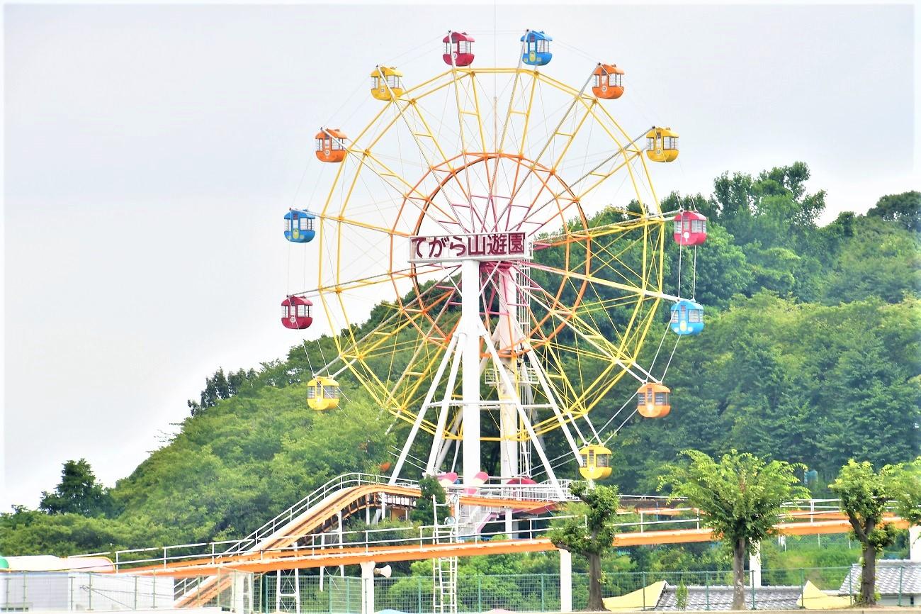 記事ひめじ手柄山遊園 閉園のイメージ画像