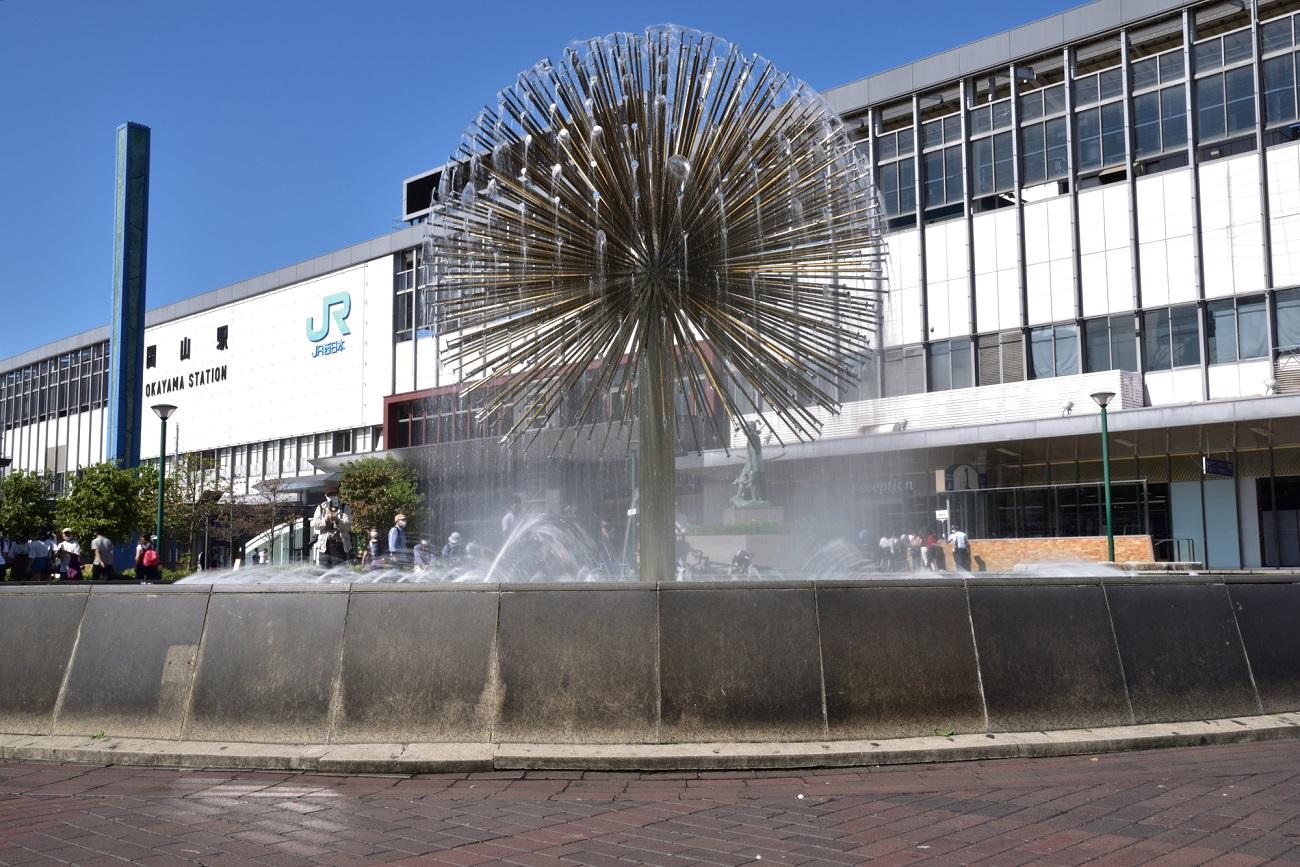記事岡山駅東口広場 ピーコック噴水と吉備沃野 撤去のイメージ画像