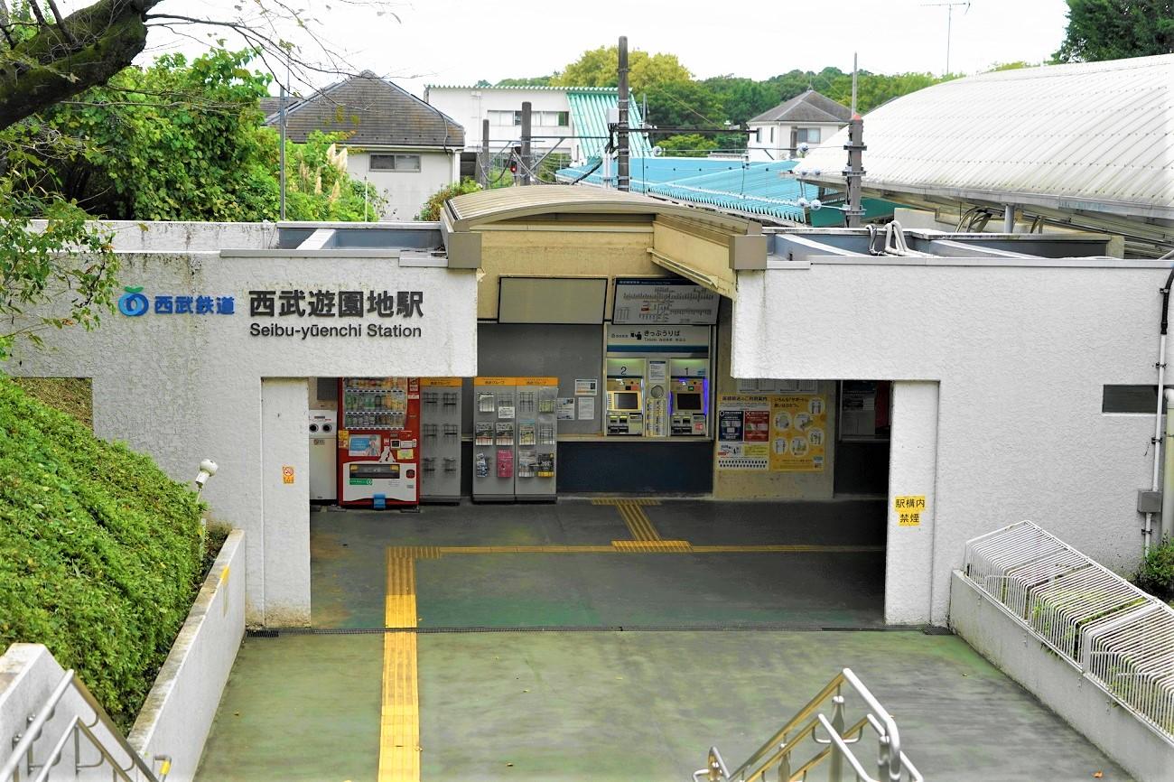 記事西武遊園地駅 駅名改称のイメージ画像