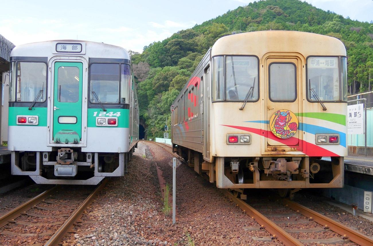 記事JR四国 海部駅 廃駅のイメージ画像