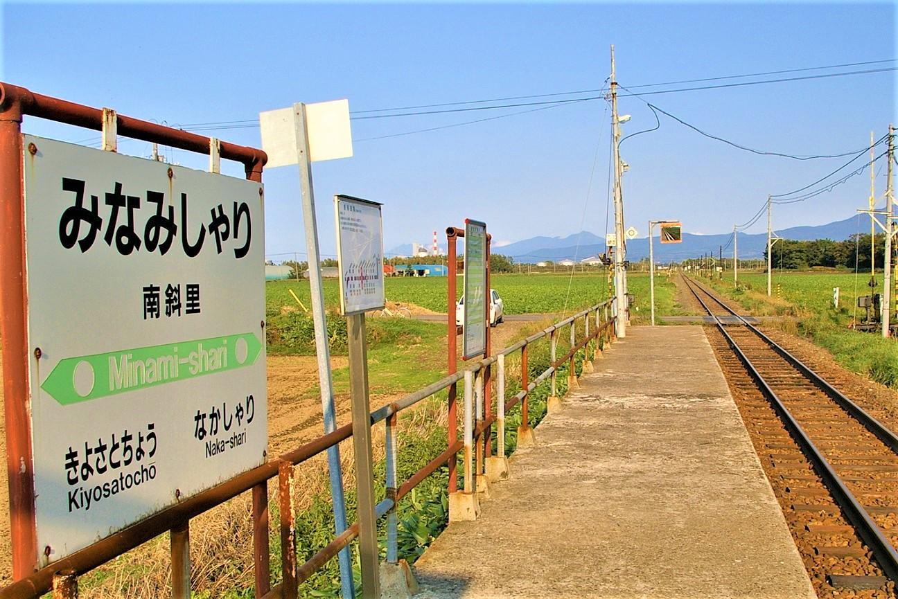 記事釧網本線 南斜里駅 廃駅のイメージ画像