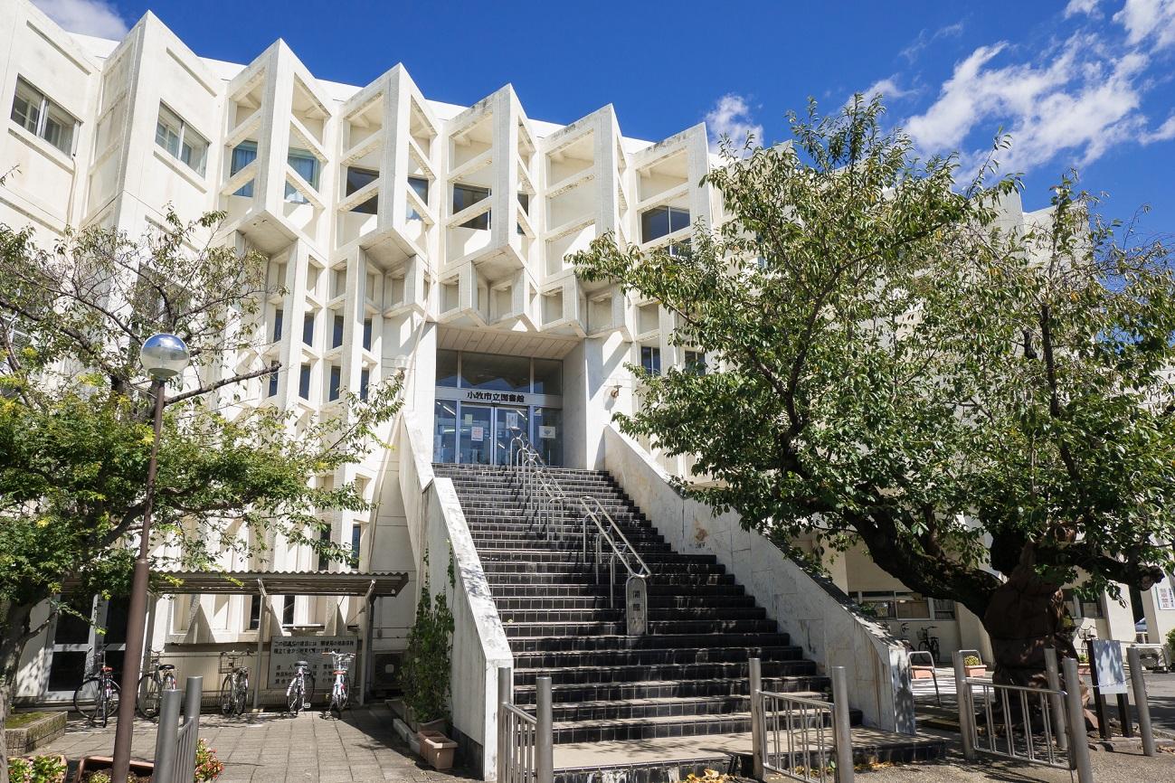 記事:小牧市中央図書館本館 閉館/取壊のイメージ画像