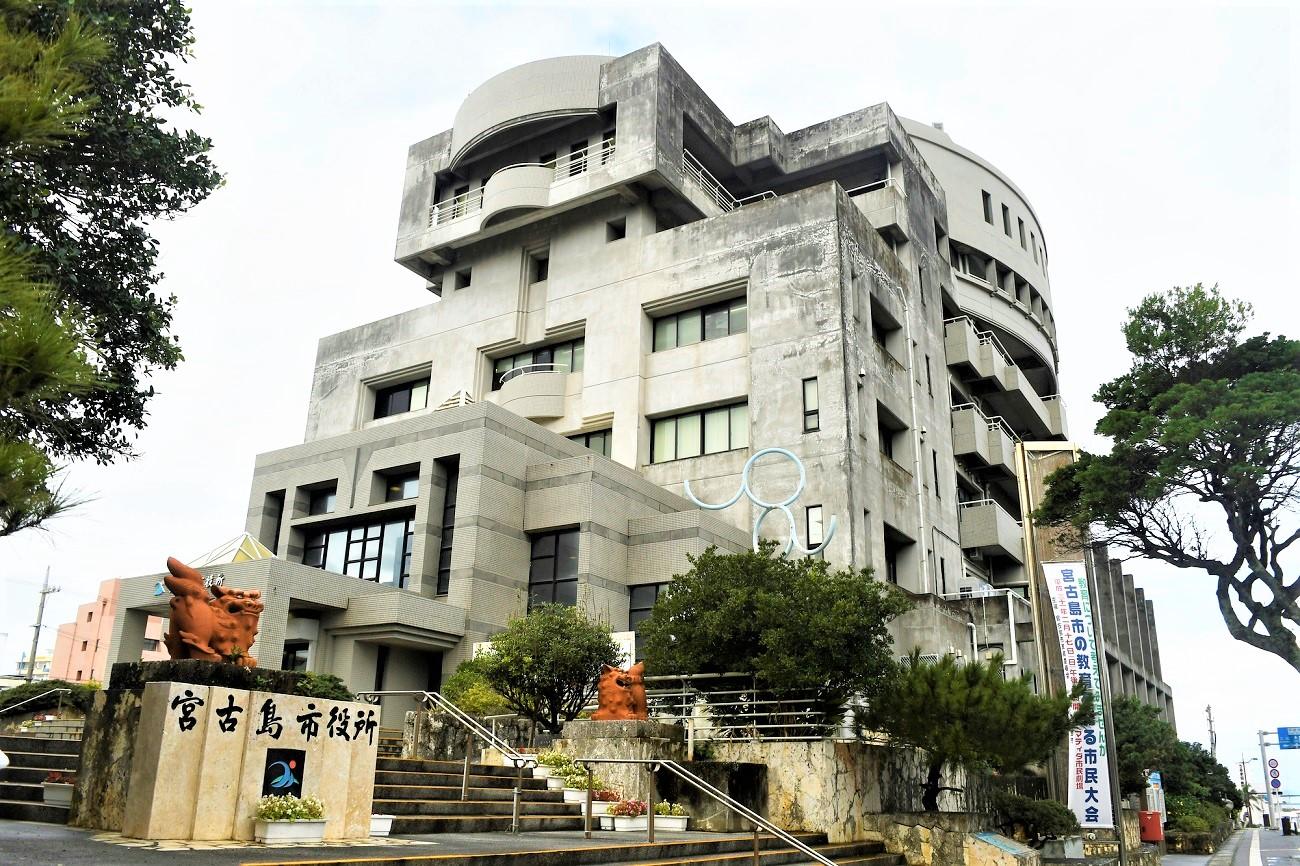 記事宮古島市役所 平良市庁舎 閉庁のイメージ画像
