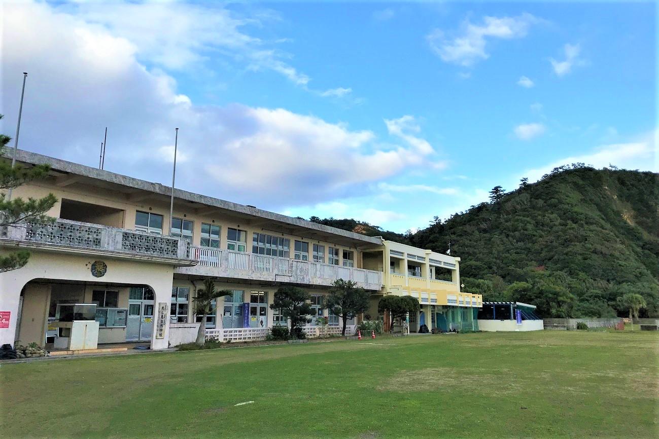 記事名護市立嘉陽小学校 閉校のイメージ画像