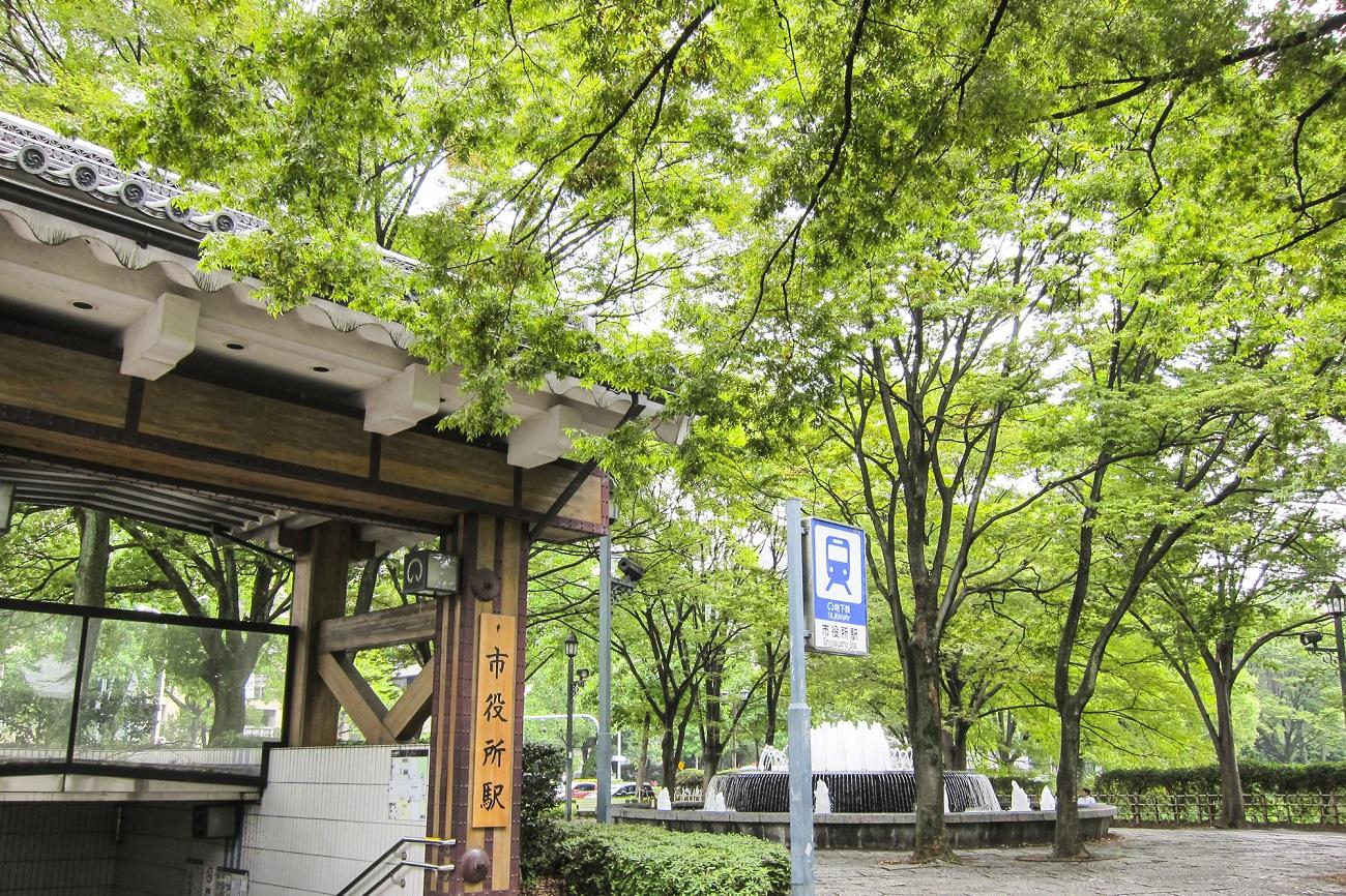 記事名城線 市役所駅 名称変更のイメージ画像
