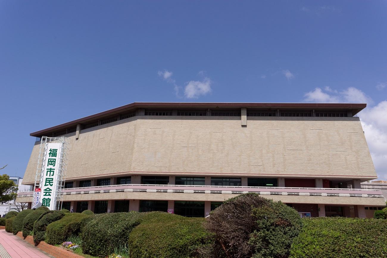 記事福岡市民会館 閉館/取壊のイメージ画像