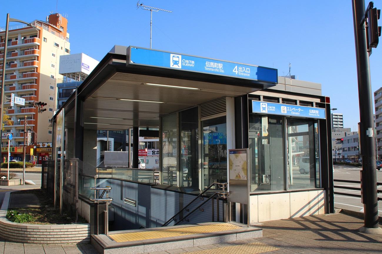 記事名城線 伝馬町駅 名称変更のイメージ画像