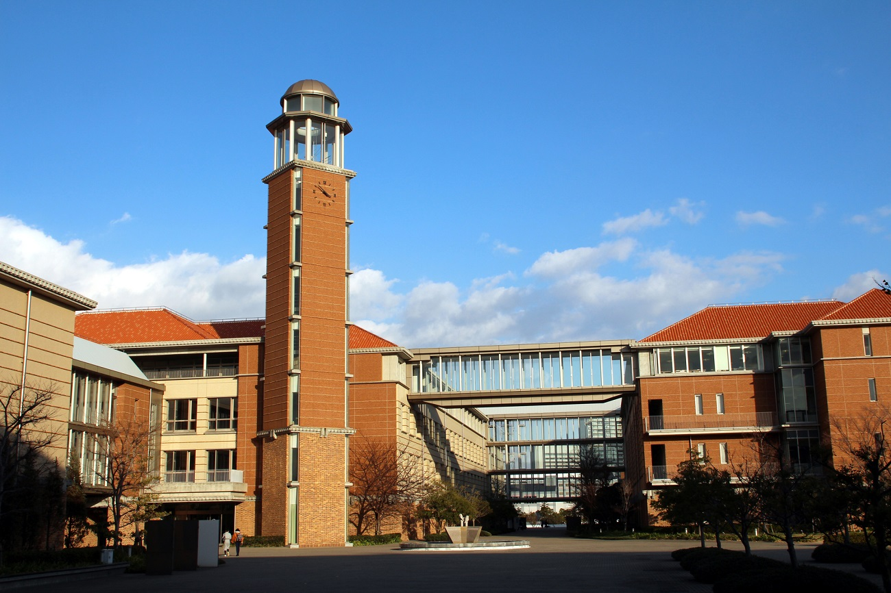 記事兵庫医療大学 統合のイメージ画像