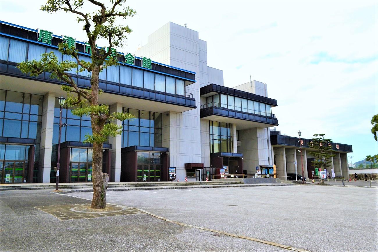 記事唐津市民会館 閉館/取壊のイメージ画像