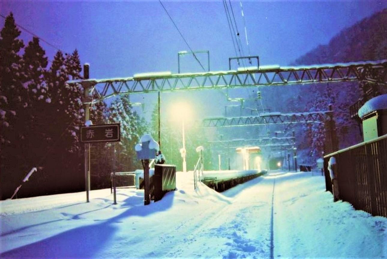 記事奥羽本線 赤岩駅 廃駅のイメージ画像