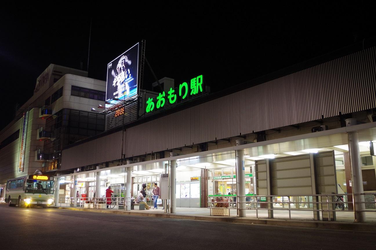 記事青森駅4代目駅舎 解体/取壊のイメージ画像