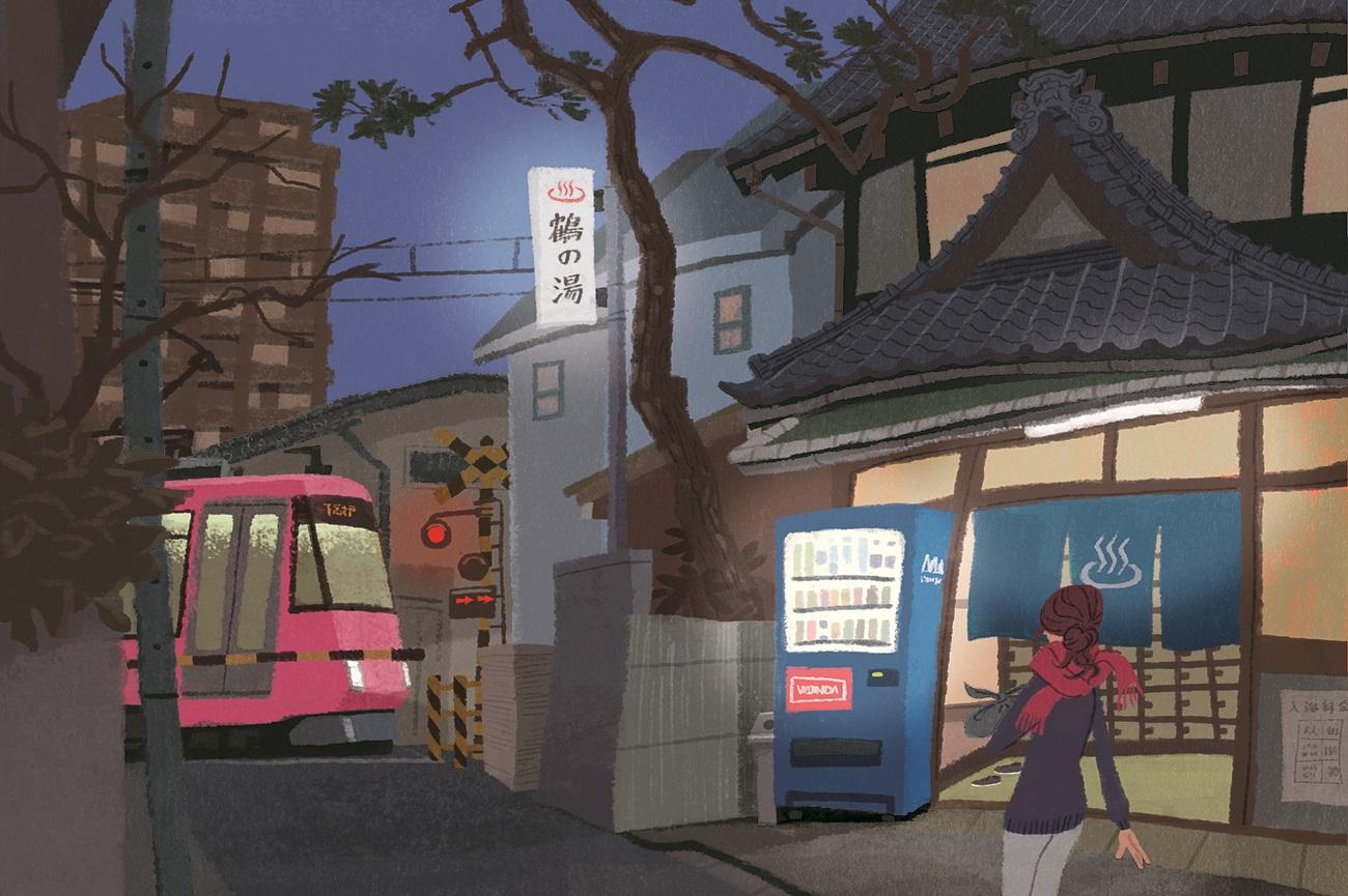 記事鶴の湯 閉店/取壊のイメージ画像