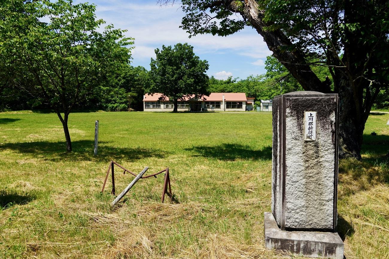 記事新得町立新内小学校 閉校のイメージ画像