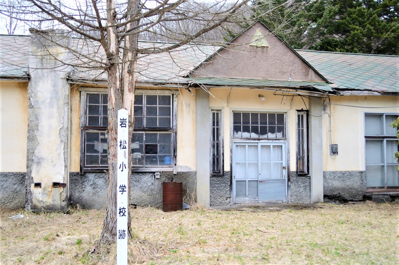 記事新得町立岩松小学校 閉校のイメージ画像