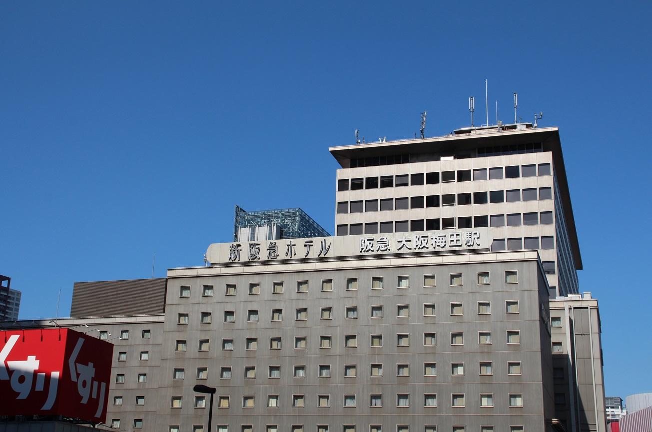 記事新阪急ホテル 営業終了/取壊のイメージ画像