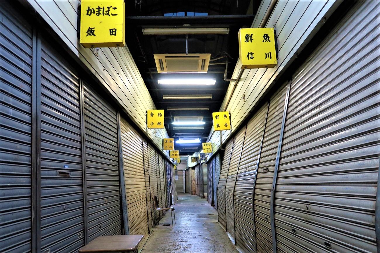 記事垂水廉売市場 閉場/取壊のイメージ画像