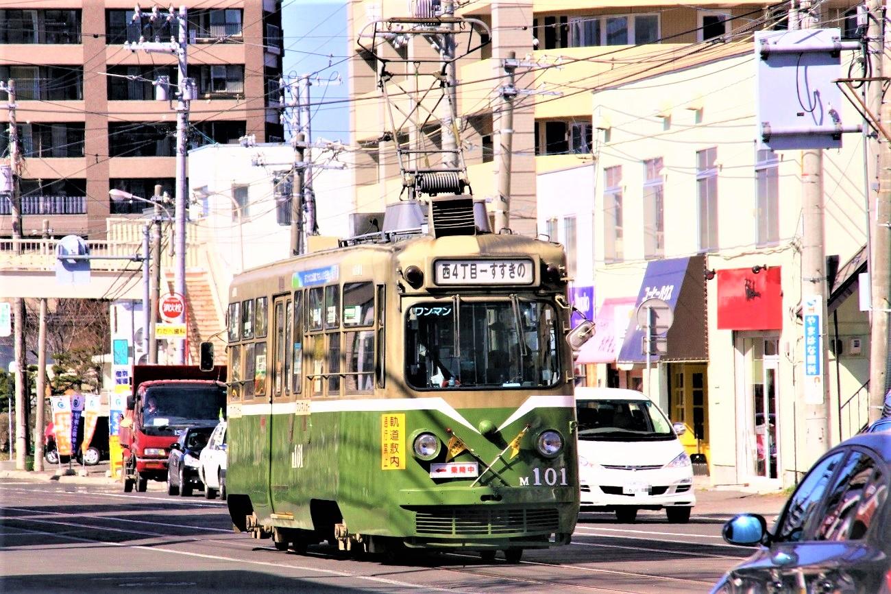 記事札幌市電 路面電車[M101号車] 引退のイメージ画像