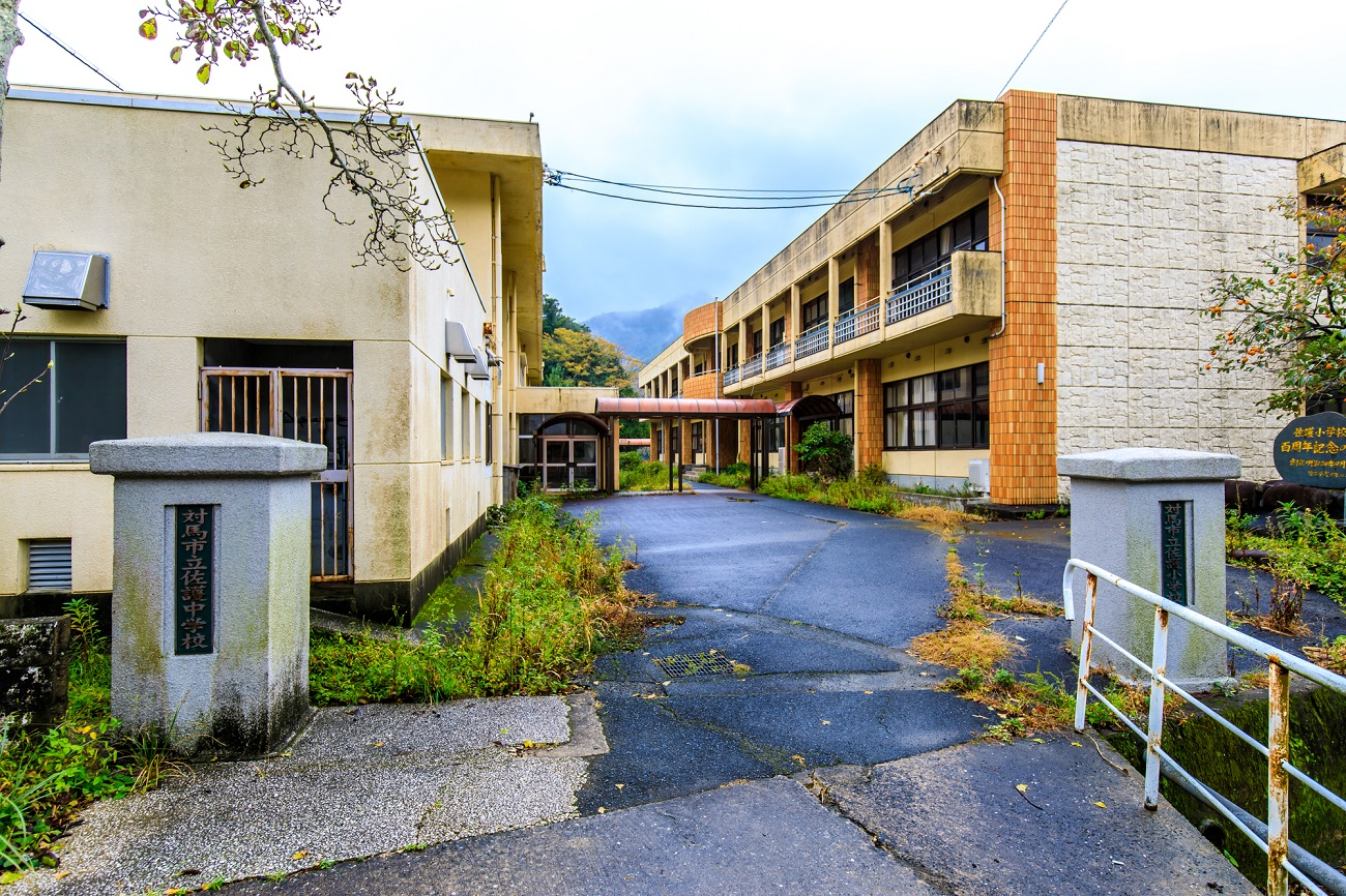 記事対馬市立佐護小中学校 閉校のイメージ画像